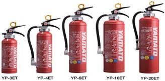 Daftar Harga Alat Pemadam Api Yamato