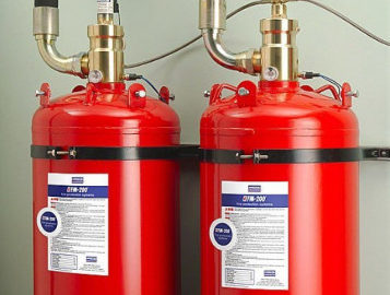 Fm200 Fire Suppression System Indonesia